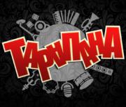 Kafana Tarapana logo