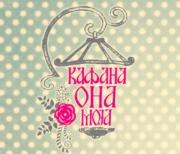 Kafana Ona Moja logo